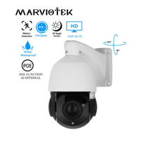 4.5 Inch HD 1080P 5MP PTZ IP Camera Outdoor Mini Network Onvif Speed Dome 30X Zoom Lens PTZ CCTV Camera IR Night Vision