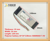 7.4V 5000mAh 1934138 The tablet battery Lithium Polymer Li Po li ion Rechargeable Battery cells For GPS mobile bluetooth