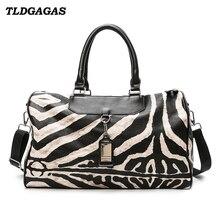 European and American style unisex travel bag large capacity female lug