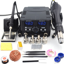 800W 2 In 1 digital ESD Hot Air Gun Soldering Station Welding Solder Iron 220v For SMD Desoldering Rework station 8586 upgrade
