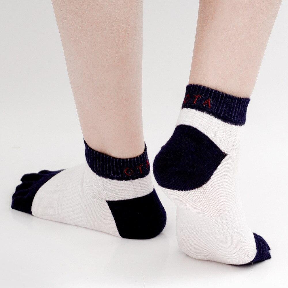 2018 Модные 1 пара человек среднего одноцветное SportsCotton пять пальцев ног носок Y90830JUNE5