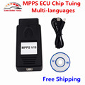 Profissional ECU Tuning Chip Ferramenta SMPS MPPS PODE Pisca MPPS V16 Remap Tuning Chip Para EDC15 EDC16 EDC17 Inkl Checksum Navio Livre