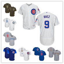 d40cf7c62 MLB Men's Chicago Cubs 9 Javier Baez Players Weekend Father's Day Player  Jersey