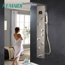 KEMAIDI Ванная комната черный набор для душа Настенные 8 «смеситель для душа в форме дождя кран 3-функции смеситель клапан