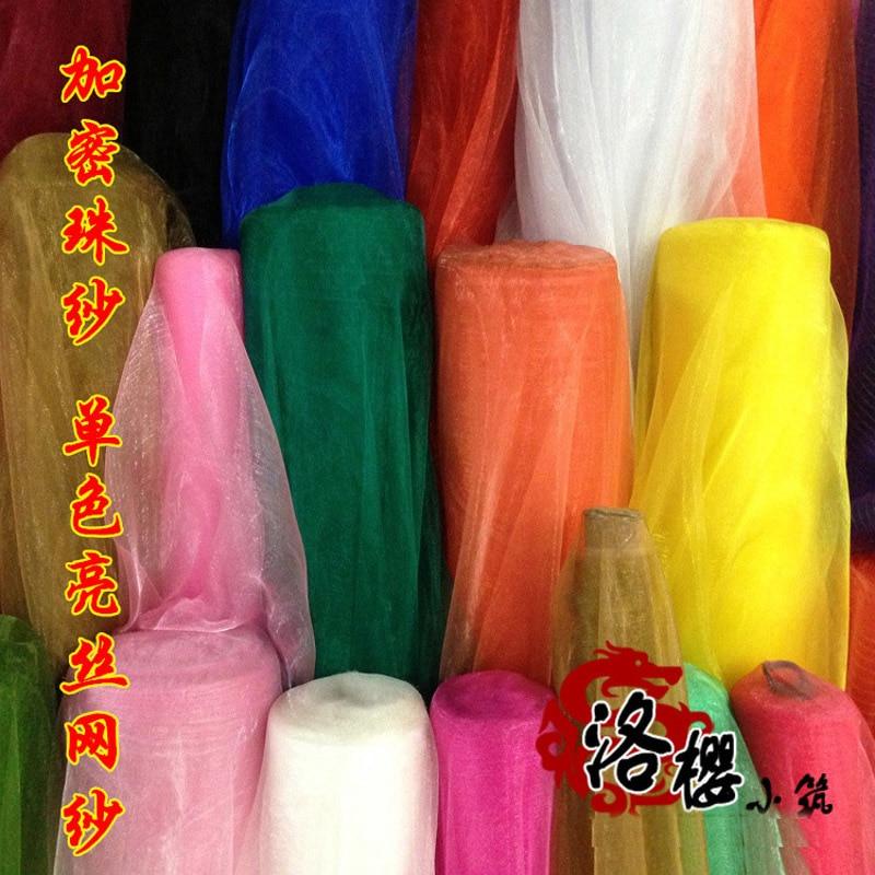 Pearl Organza Organdy Net yarn Cloth clothing Outside Skirt Wedding Decorative dress veil