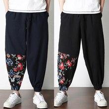 Moda Boho Joggers pantalones Harem para hombre HipHop tobillo-longitud ancho  piernas pantalones holgados talla grande S-5XL pant. 652e69c31624