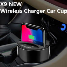 Fast Car Wireless Charger Cup Qi Charging Stand for iPhone X/8/Plus Samsung S9/8/7/6edge Sony LG MIX USB Induction Charge Holder