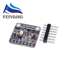 1PCS 34725 TCS34725เซ็นเซอร์สีRGBสีSensor Development Board