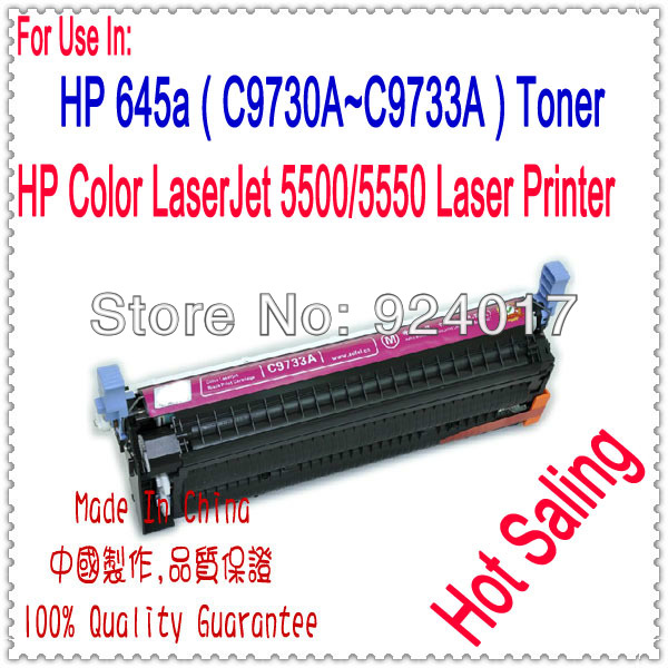 Reset Cartridge Toner For HP Color LaserJet 5500 5550 Printer,Use For HP 645a Q9730A Q9731A Q9732A Q9733A Toner For Hp Printer toner new printer cartridge for hp color 2840 toner low yield printer toner cartridge for hpcru free shipping