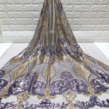 embroiderd lace fabric H-120816 with sequins beautiful Nigerian sequins lace fabric for party dress