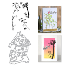 YaMinSanNiO Bamboo Metal Cutting Dies Coconut Tree Scrapbooking for Making Album Card Decorative Stamps and Embossing Craft