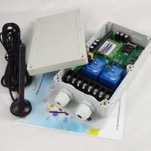 GSM-CTL GSM remote control box ( double channel big power relay output  )(quad band)