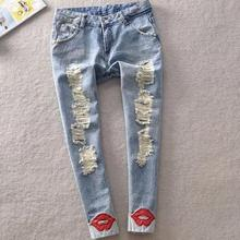 Fashion lips old frayed hole flanging jeans loose straight jeans capris summer Women
