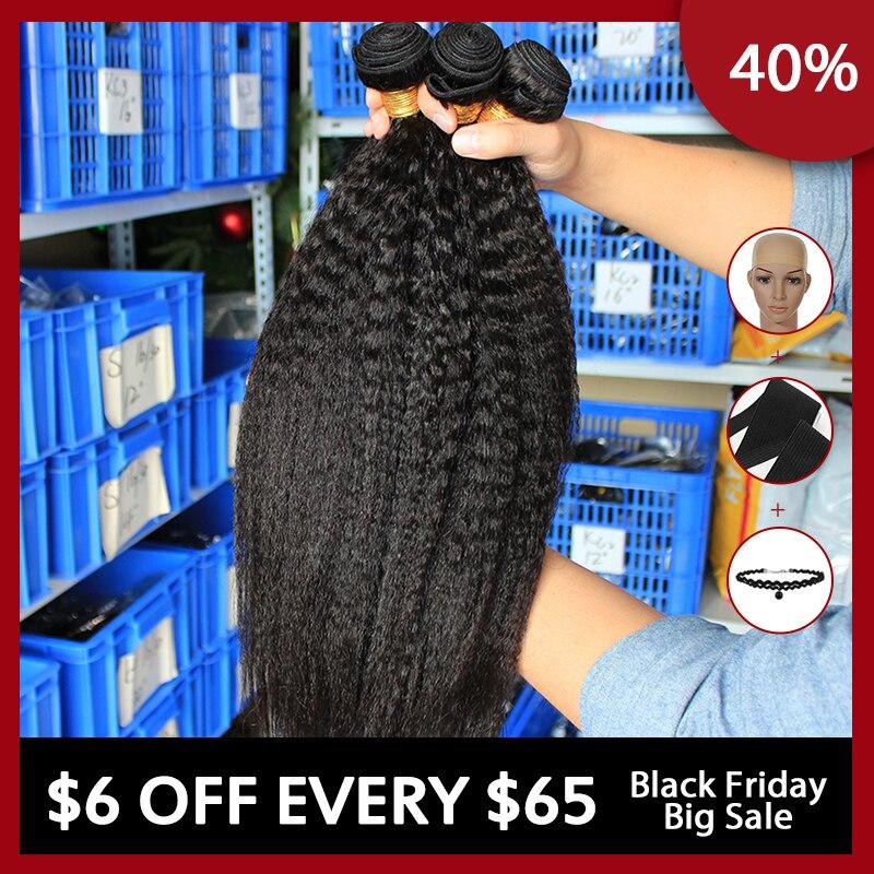 Kinky прямые волосы бразильские виргинские волосы плетение пучков грубой яки 100% натуральные волосы пучки Dolago товары продукты расширения