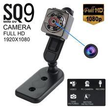 Полный набор SQ9 Мини HD 1080 P Micro Камера обнаружения движения Депортива ИК Ночное видение откровенный Espia Filmadora kamepa Камара
