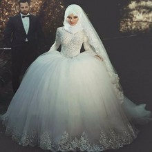 Vestido De Noiva 2017 Muslim Wedding Dress Long Sleeve Appliques Beaded Turkish Islamic Hijab Ball Gown Wedding Bridal Gowns