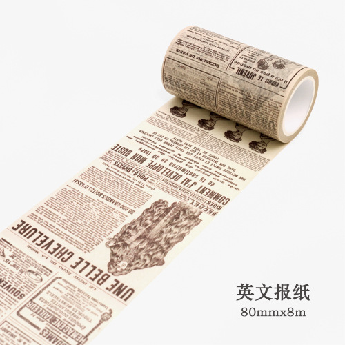 Aliexpress.com : Buy Creative Newspaper Map Gothic Decorative Washi Tape  DIY Scrapbooking Masking Tape School Office Supply From Reliable Decorative  Washi ...