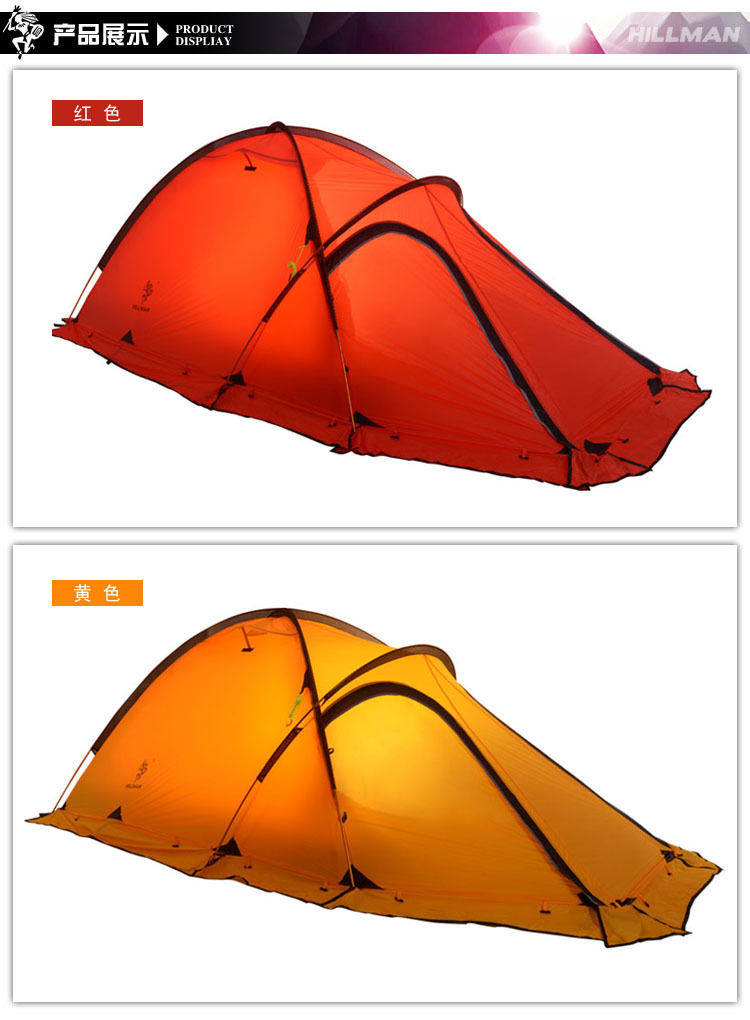 LY2 Hillman Silicon Coated Double-Layer Camping Tent For Double-Person Super Light Anti-wind Thermal Tent With Snow Skirt 2018 hillman camping tent high mountain highland snow mountain double layers silicone coating tents super windproof rainproof