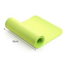 Высококачественный многофункциональный коврик для йоги, слинг-ремень эластичный хлопок нескользящий фитнес-пояс для занятий спортом TT