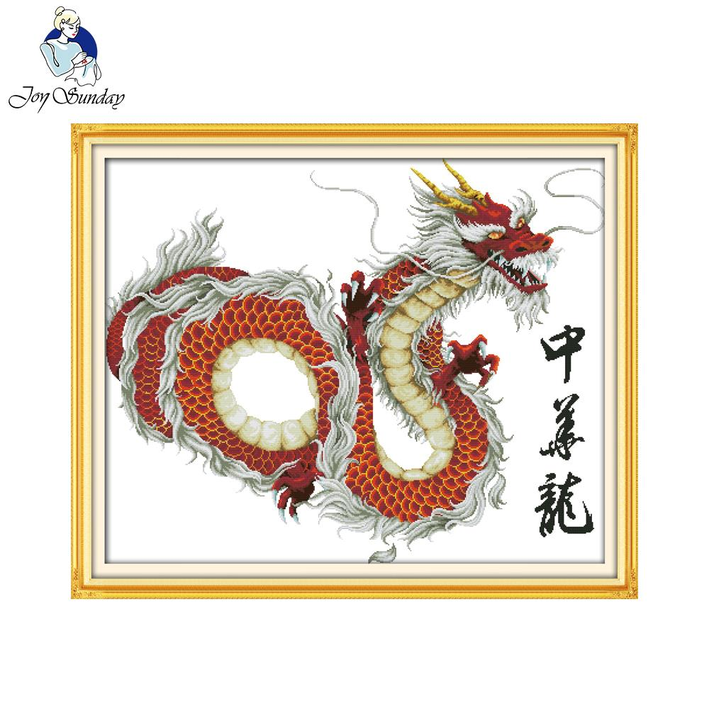 Joy sunday chinese dragon counted cross stitch diy stamped