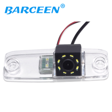 Hot Sale CCD Car Rear view reverse backup Camera For Hyundai Elantra/Sonata NF/Accentt/Tucson/Terracan/Carens/Opirus/Sorento