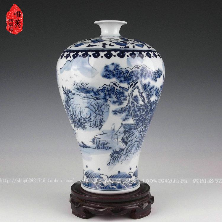 Jingdezhen ceramics Blue and white bottle/modern blue and white porcelain/ceramic bottle/mei bottles of landscapeJingdezhen ceramics Blue and white bottle/modern blue and white porcelain/ceramic bottle/mei bottles of landscape
