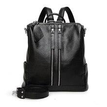Новинка 2017 года рюкзак женские винтажные черный повседневный рюкзак мода диких колледж ветры студент мешок Высокое качество путешествия рюкзак