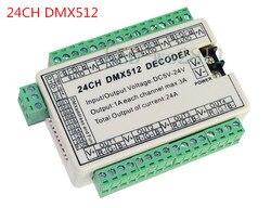 24CH 24 kanał łatwe DMX Dmx512 dekoder  sterownik  sterownik  DC5V-24V 8 grupy wyjście do taśmy LED światło  RGB węzła  modułu led