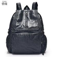 2017 большие рюкзаки женщины рюкзак школьные сумки студенты рюкзак женские сумки кожаный пакет baobao черный bookbag