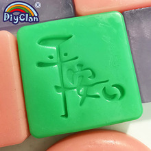PINGAN Handmade Resin Soap Stamp Peace Diy Natural Organic Glass Chapter With Handle Acrylic Making Seal Custom3Z0341P