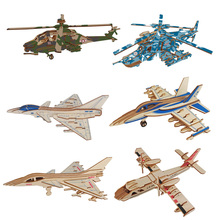 DIY 3D Wooden Helicopter bomber fighter Puzzle Game Children Kids military Toy Model Puzzles Kits Educational Hobbies Gift
