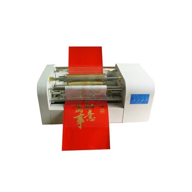 digital hot foil stamping printer machine LY 400C