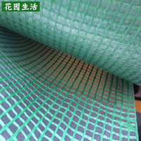 Greenhouse PE Network Cloth Cloth Waterproof Sunscreen Cover Greenhouse Insulation Film