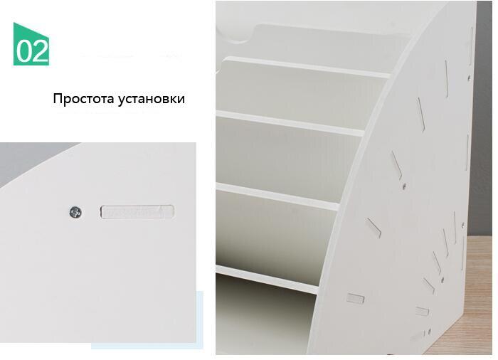 А4 держатель для журналов, органайзер, коробка для хранения файлов, аксессуары для стола, держатель для файлов, журнал Joy Corner
