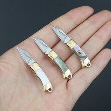Красивая оболочка ожерелье складной нож Мини Карманный Кошелек Брелок-нож для выживания EDC инструмент Резак Овощечистка Рождественский подарок