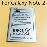 ISIU Original Battery For Samsung Galaxy Note 2 N7100 EB595675LU 3300mAh Use For Samsung Galaxy Battery