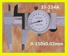 Cheap price Dial Caliper  0-150×0.02mm 33-154A