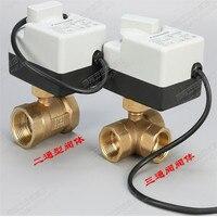 손으로 통합 전기 볼 밸브 3 선식 2 제어 ac220v 전기 양방향 3 방향 내부 나사 볼 밸브
