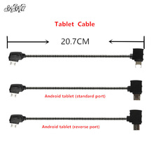 20.7cm Remote Control Data Cable Connecting Tablet Connector Line Nylon Line For DJI Mavic Pro / Air / Spark Drone Accessories