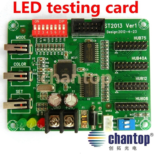 ST2013 LED screen Display Testing Card Board For Single/Doule Color/RGB full color module testing,aging ,repair