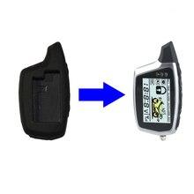 Силиконовый чехол для шпиона 2-полосная охранной сигнализации мотоцикла Системы пульт дистанционного управления 1 шт