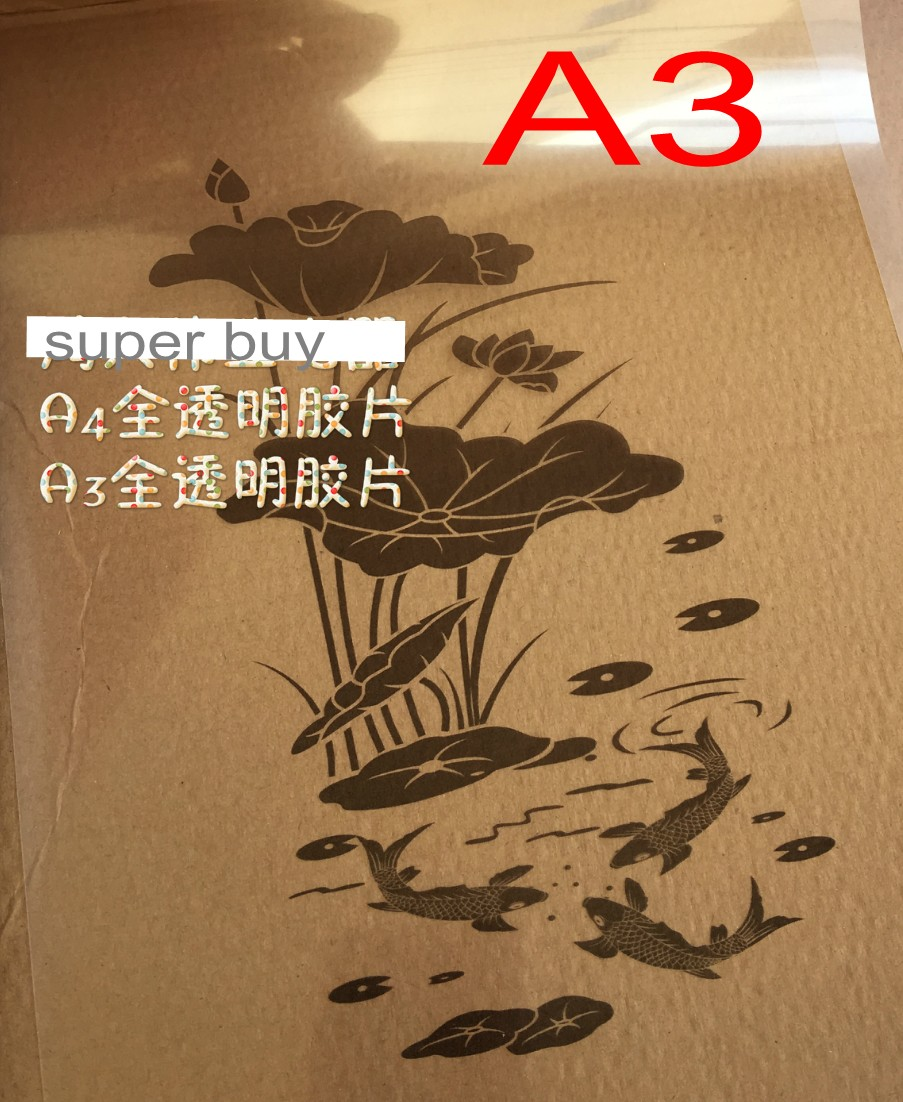 100pcs Inkjet Transparent Film for hot stamping and pad printing plate making A3 size