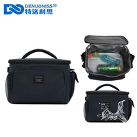 DENUONISS Original Ice Pack Creative Multifunction Picnic Bag Canned Cold Insulation Package Cooler Bag Refrigerator Bag