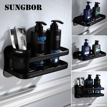 Espacio de aluminio negro baño estantes de pared estante de ducha accesorios de baño organizador de almacenamiento Rack HL-4141H