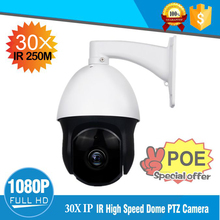 PoE CCTV 1080P 2MP 30x Zoom  PTZ camera motion detection High Speed Smart Laser IR 250M ONVIF Network Ip Camera