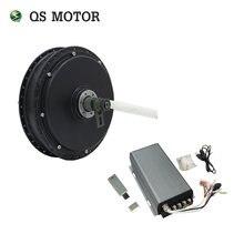 Электродвигатель qs motor72v 100 км/ч 3000 Вт 205 50h v3 3twinding