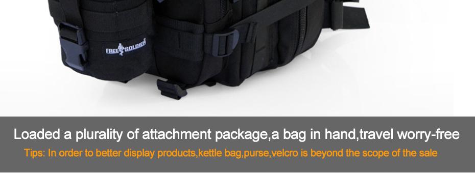 3Pbackpack_17