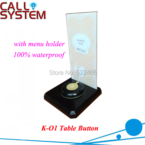 K-O1-BY call button