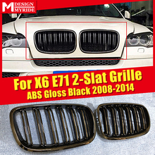 1 Pair X6 E71 Front Grille ABS Material Gloss Black For X5 E70 2 Line Slats Bumper Kidney Decoration 2008-14