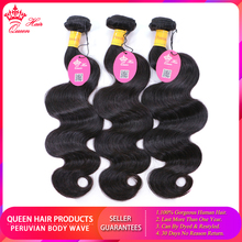Queen Hair Products Peruvian Body Wave Bundles Deal 3pcs/lot